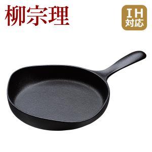 柳宗理 南部鉄器 鉄器ミニパン ふた無し daily-3