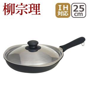 柳宗理 鉄フライパン マグマプレート 25cm IH対応 蓋付き daily-3
