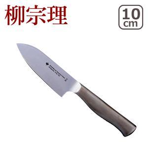 柳宗理 キッチンナイフ 10cm|daily-3