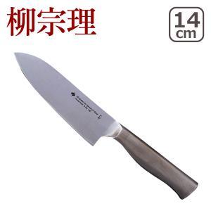 柳宗理 キッチンナイフ 14cm|daily-3