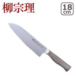 柳宗理 キッチンナイフ 18cm|daily-3
