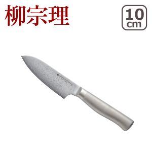 柳宗理 ダマスカスナイフ 10cm|daily-3