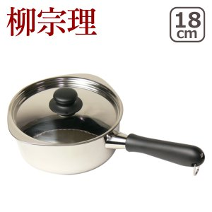 柳宗理 片手鍋 18cm(ミラー) 18-8 311149 daily-3