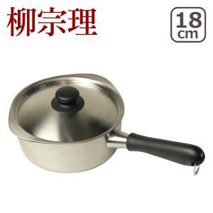 柳宗理 片手鍋 18cm(つや消し) 18-8 311156 daily-3