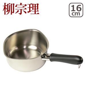 柳宗理 18-8ミルクパン(蓋なし) 16cm(14cm)(ミラー) 312238 daily-3