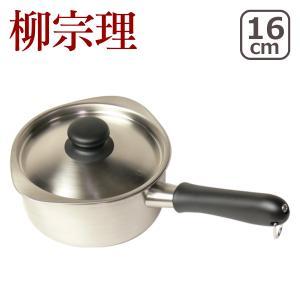 柳宗理 18-8ミルクパン(蓋付) 16cm(14cm)(つや消し) 312276|daily-3