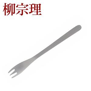 柳宗理 カトラリー ステンレス ヒメフォーク 1250|daily-3