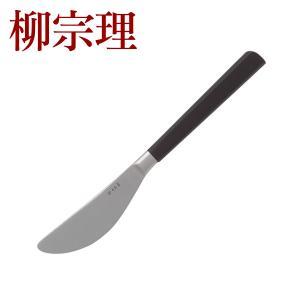 柳宗理 カトラリー 黒柄カトラリー デザートナイフ 215mm 2250 ステンレス 木製ハンドル daily-3