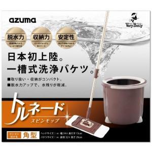 アズマ工業 トルネードスピンモップ角型セット TSM544|daily-goods-shop