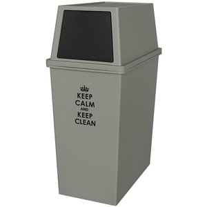 積み重ねゴミ箱スリム45L 平和工業