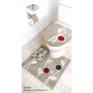 北欧風デザインでリラックスなトイレ空間に オカ エトフ トイレ用品5点セット ベージュ|daily-goods-shop