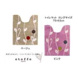 オカ エトフ トイレマット ロングサイズ 75×63cm|daily-goods-shop