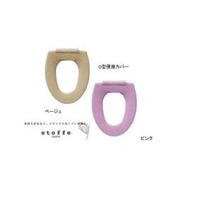 オカ エトフ O型便座カバー|daily-goods-shop