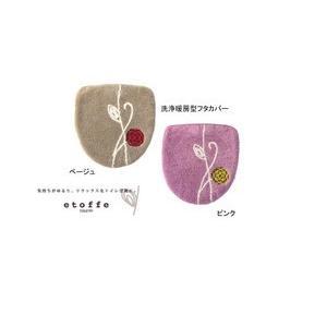 オカ エトフ 洗浄暖房型フタカバー|daily-goods-shop