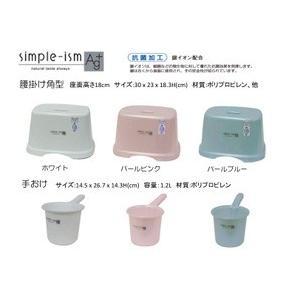 リッチェル バス用品 シンプルイズム角型4点セット|daily-goods-shop
