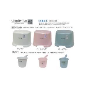 リッチェル バス用品 シンプルイズムWH 4点セット|daily-goods-shop