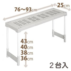 天馬 PRX ピタッ!と伸びるん棚 クローゼット用レギュラータイプ 2台入|daily-goods-shop
