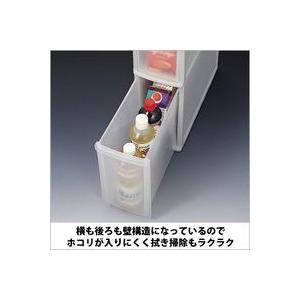 天馬 ファビエ キッチンサイドストッカー4段|daily-goods-shop|02