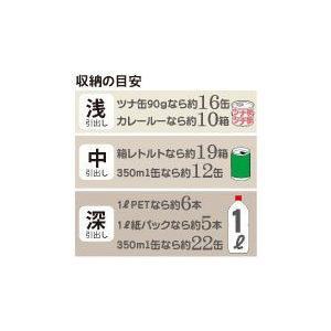天馬 ファビエ キッチンサイドストッカー4段|daily-goods-shop|03