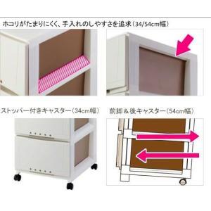 天馬 プロフィックス ルームケース 3404|daily-goods-shop|03