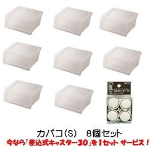 天馬 PRX カバコ(S)クリア 8個セット daily-goods-shop
