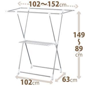 天馬 ポーリッシュ 伸縮式室内物干しX型 PS−01|daily-goods-shop