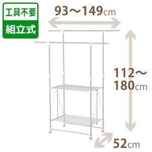 アルミ折りたたみ式多機能物干しH型 天馬 ポーリッシュ PS−04KA(組立式)|daily-goods-shop