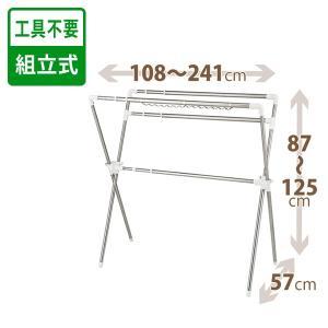 天馬 ポーリッシュ 伸縮式布団干しX型 PS-07K 組立式|daily-goods-shop