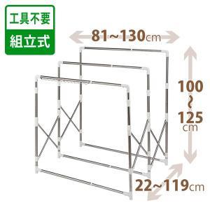 天馬 ポーリッシュ 伸縮式布団干し3連型 PS−08K 組立式|daily-goods-shop