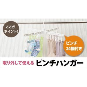 天馬 ポーリッシュ スタンド式物干しパラソル型3段 PS−10K 組立式|daily-goods-shop|04