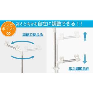 天馬 ポーリッシュ 物干しブロー台付 PS−28(組立式)|daily-goods-shop|04