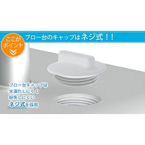 天馬 ポーリッシュ 物干しブロー台付 PS−28(組立式)|daily-goods-shop|05