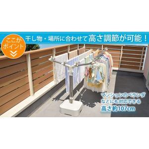 天馬 ポーリッシュ 物干しブロー台付 PS−28(組立式)|daily-goods-shop|06