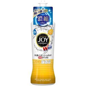除菌ジョイコンパクト スパークリングレモンの香り(24ケ入)/ 日用品 洗剤 消臭 サニタリー 業務用
