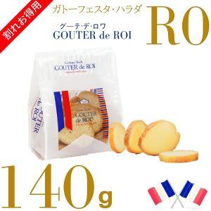 香ばしすぎるサクふわフランスパンに、超高級!上澄みのみ使用した澄ましバターで焼き上げた、美味しくない...