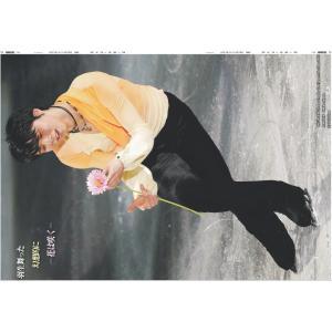 バック デイリー ナンバー スポーツ スポーツニッポン新聞社