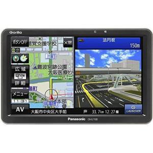 ブランド パナソニック(Panasonic) モデル名 CN-G710D 商品重量 354 g 梱包...