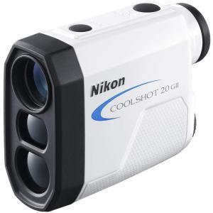 ニコン NIKON 距離測定器 COOLSHOT 20G II|dailystep