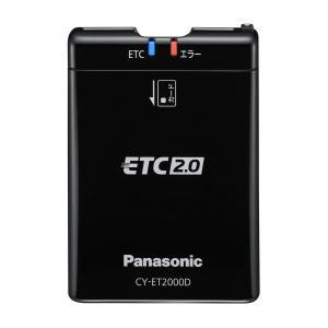 パナソニック(Panasonic) ETC2.0 (DSRC...