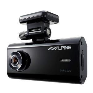 前方をフルHDの高画質録画で常時録画約4時間30分可能 フロントカメラのみ搭載シンプルモデルで手軽に...