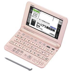 カシオ 電子辞書 エクスワード 高校生モデル XD-G4800PK ライトピンク|dailystep
