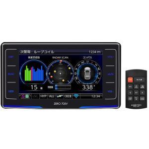 コムテック レーダー探知機 ZERO 705V 無料データ更...