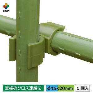クロスパッチン 5P φ16mm×φ20mm