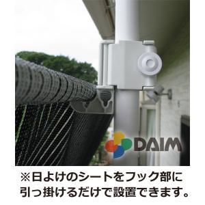 つっぱり式日よけシート設置セット クールホワイト2m×2m|daim-factory|02