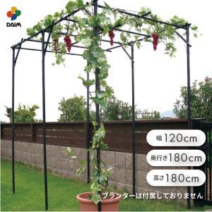 daim 果樹棚 くだもの棚セット KT-M 120 パーゴラ ガーデンアーチ 藤棚 果樹棚 果物棚 キウイ棚 ぶどう棚  送料無料の画像