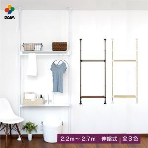 【送料無料】ストローランドdaim つっぱりシェルフセット 全3色☆幅90cm×高さ2.2m〜2.7...