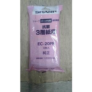 シャープ クリーナー用 純正紙パック(10枚入) EC-20PN daim-store