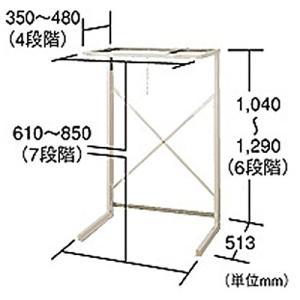 シャープ 自立スタンドシャープ衣類乾燥機専用 KD-3S3-C daim-store