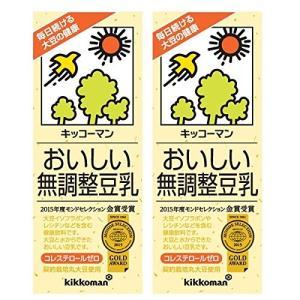 キッコーマン おいしい無調整豆乳 200ml紙...の関連商品3