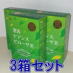 国内産原料100% 宮古ビデンスピローサ使用 ほのかに甘く、飲みやすい 宮古ビデンスピローサ茶■春ウ...